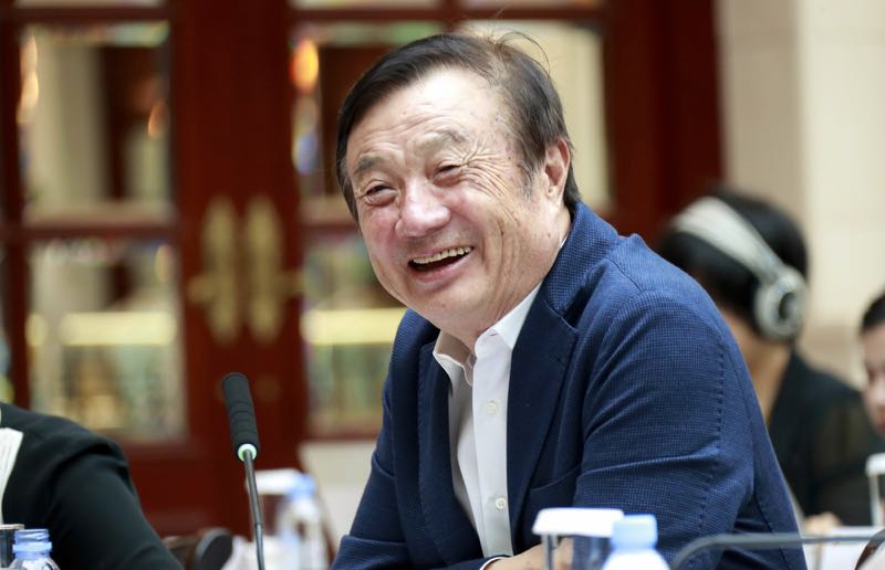 ren-zhengfei-reacts to US ban